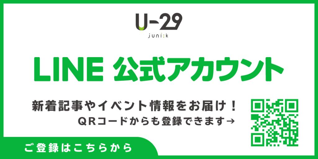 u29banner07-1024x512.png (1024×512)
