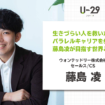 fujishima01_new