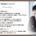fujishima02_new