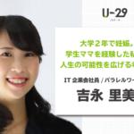 yoshinaga01