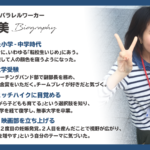 yoshinaga02