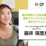 fujii01