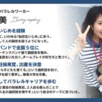 yoshinaga02_new