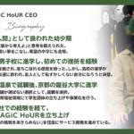 nishio02