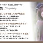 furumoto02_new