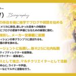 ishikawa02_new