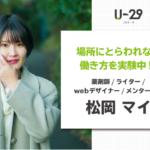 matsuoka01_new