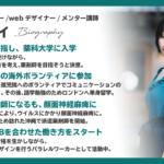 matsuoka02_new