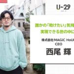 nishio01_new