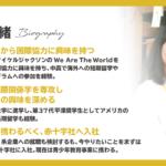 fujii02_new-09